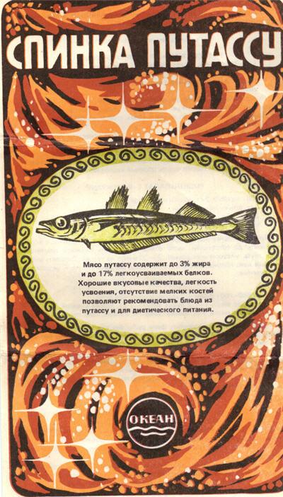 """"""",""""cook-fish.ru"""